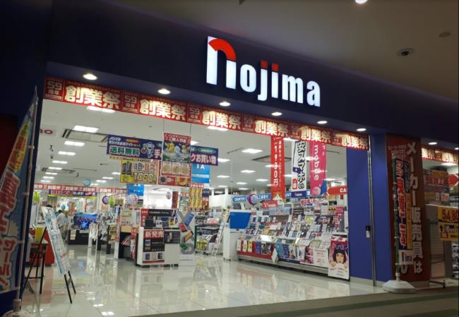 横浜の電気屋・家電量販店