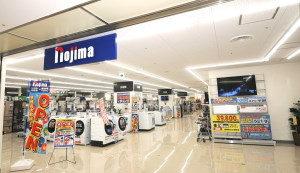松戸の電気屋・家電量販店