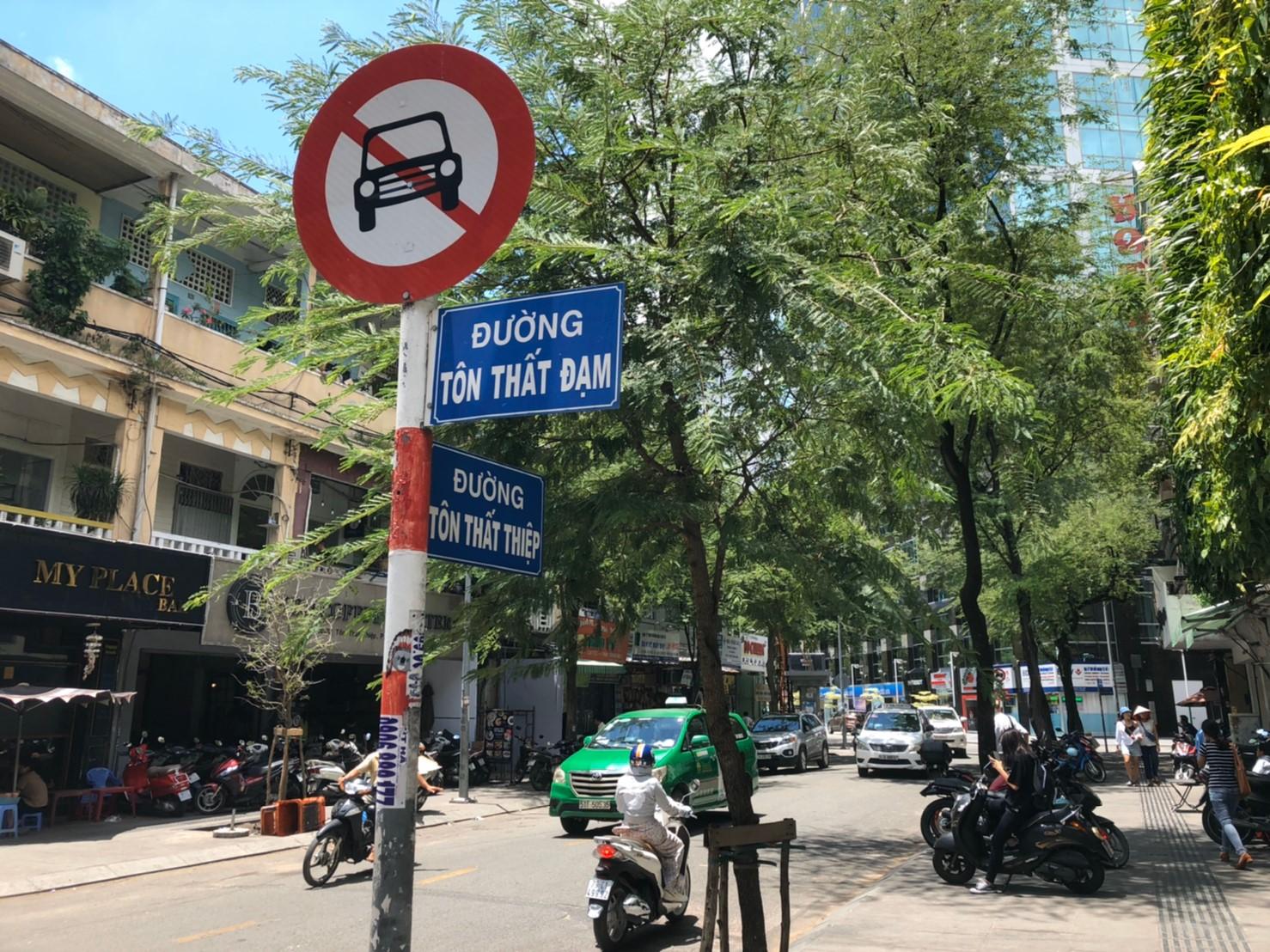 ベトナム街中