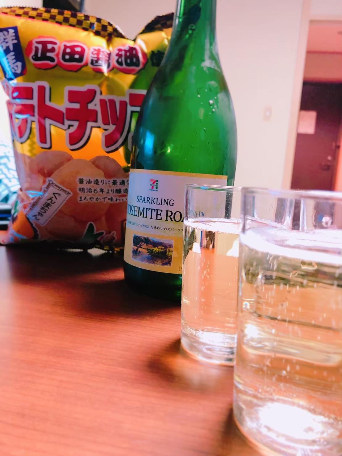 草津温泉・湯畑旅行記 お酒・おつまみ