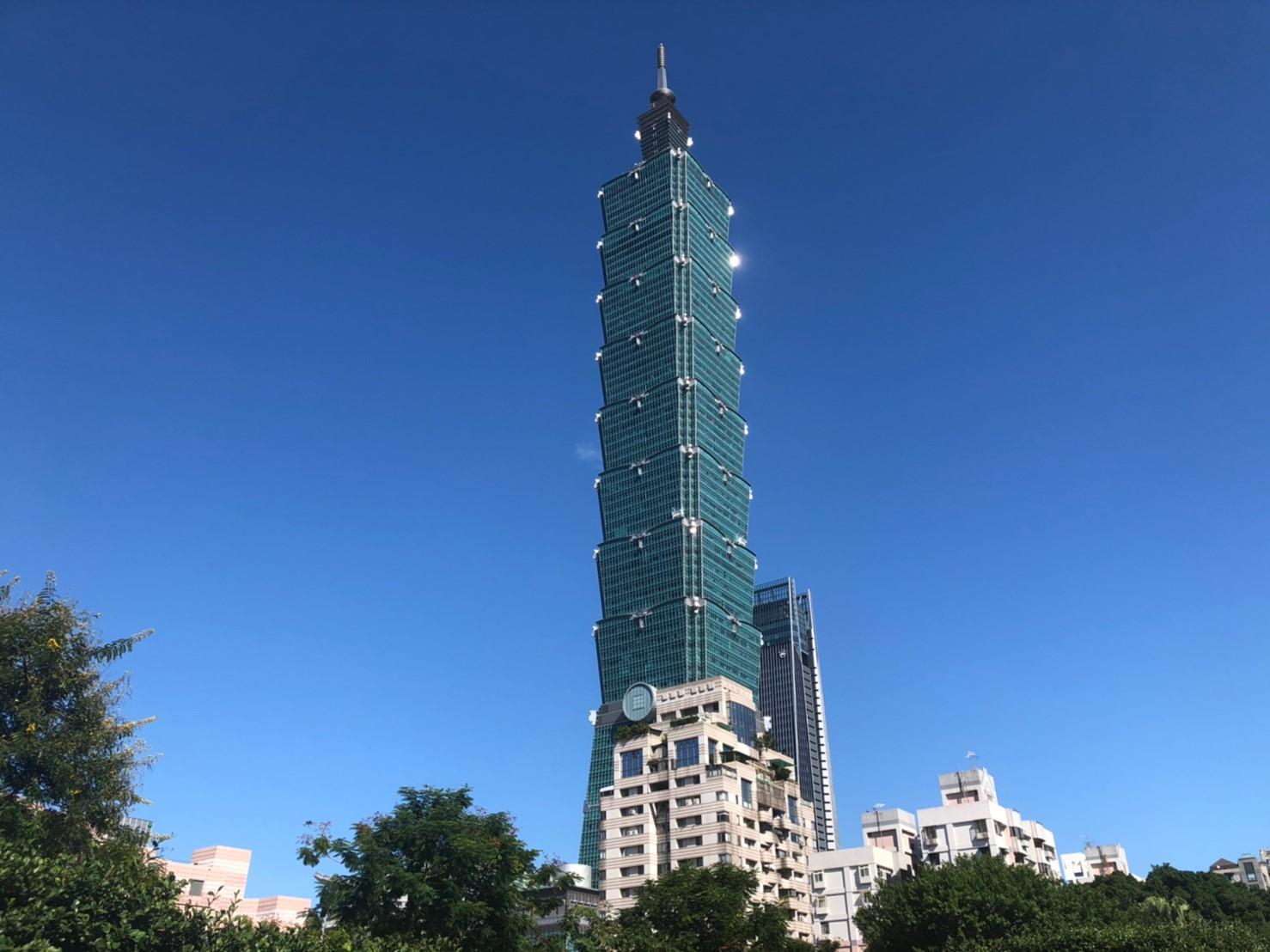 台湾・台北旅行記 台北101