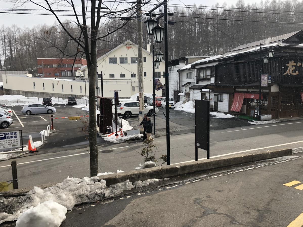 草津温泉・湯畑旅行記