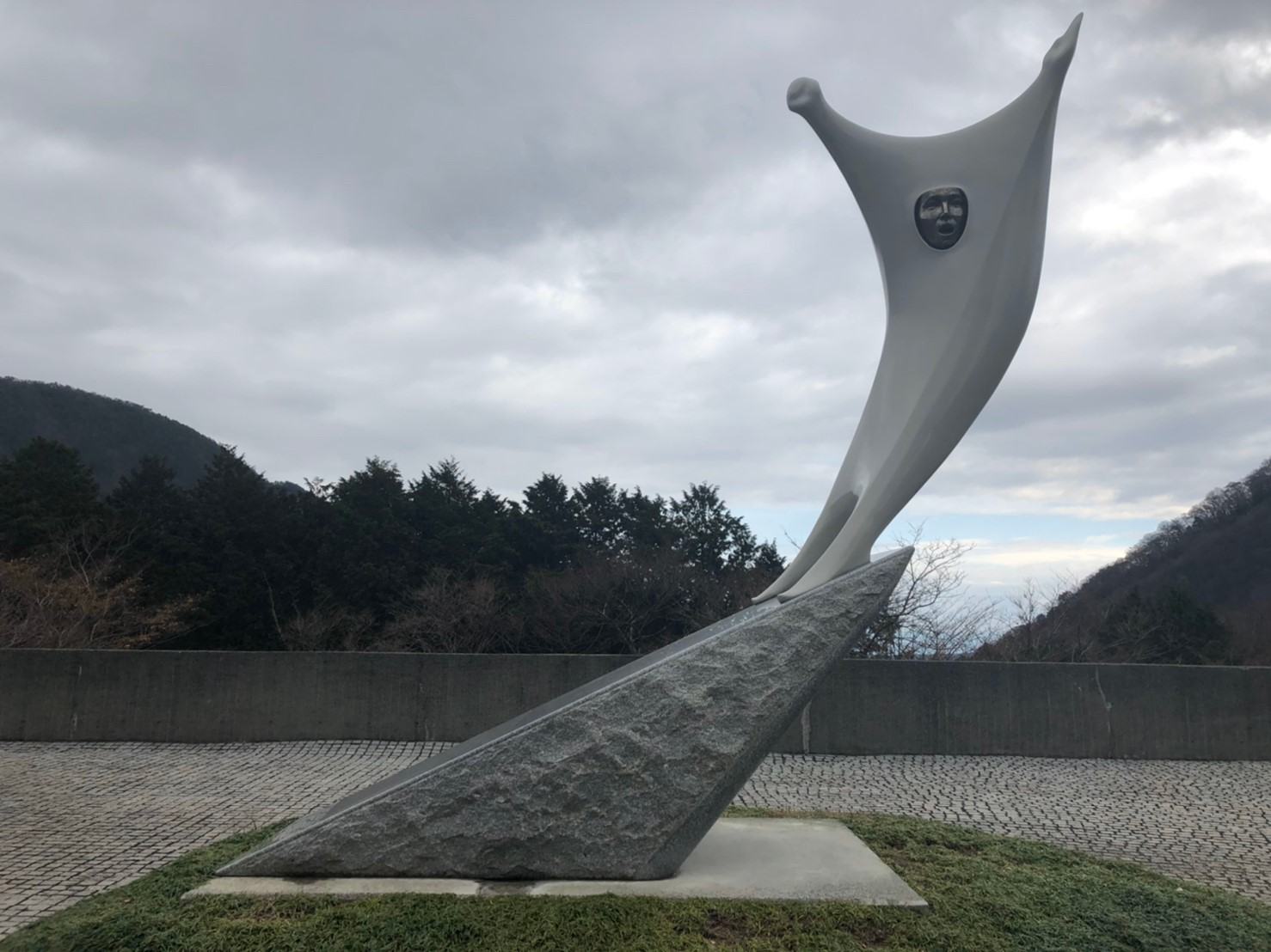 箱根旅行記 彫刻の森美術館