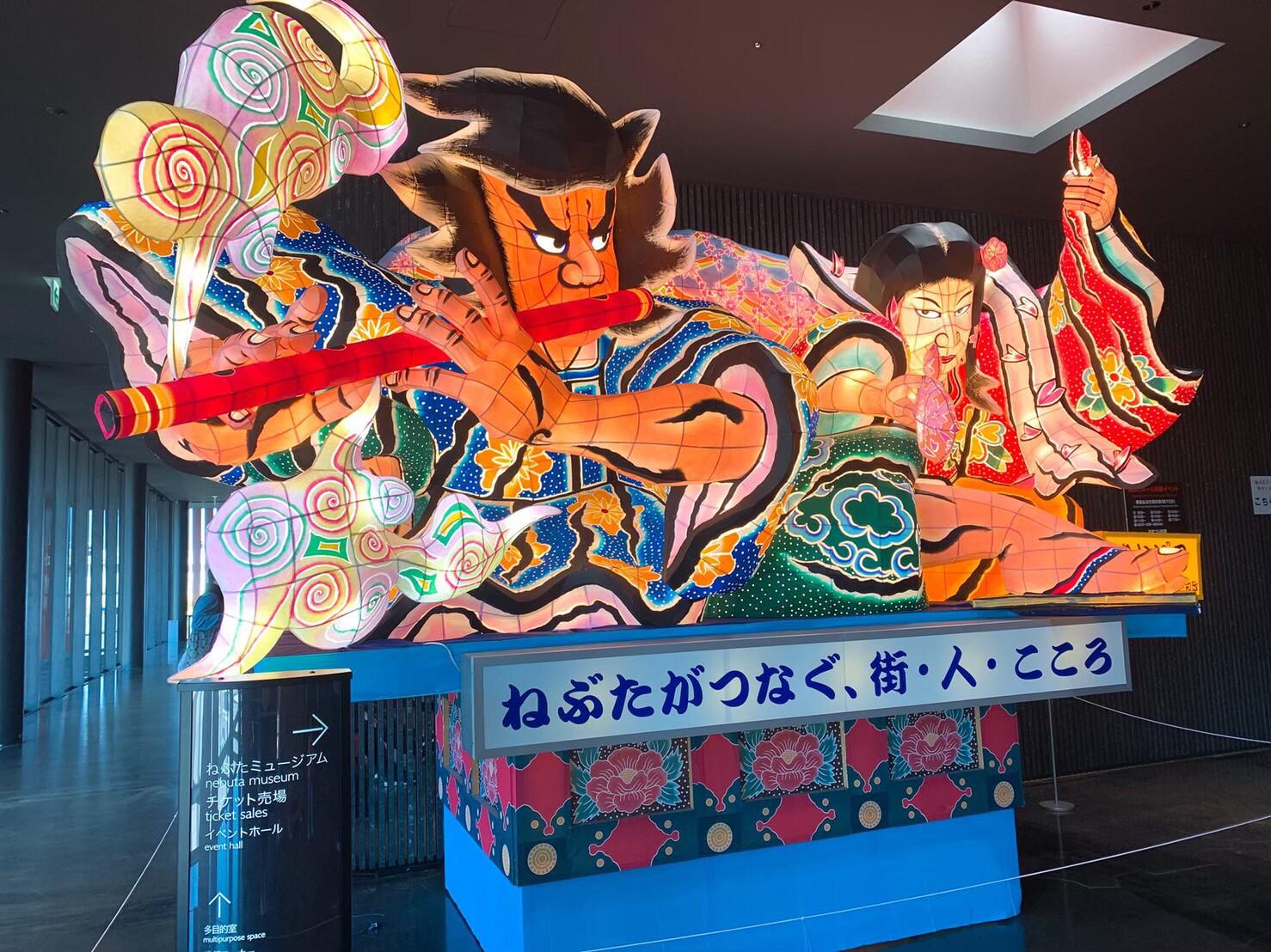 青森駅周辺観光