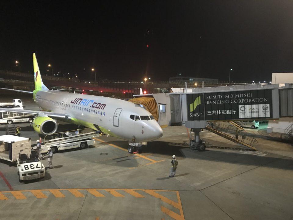 韓国旅行記 ジンエアー