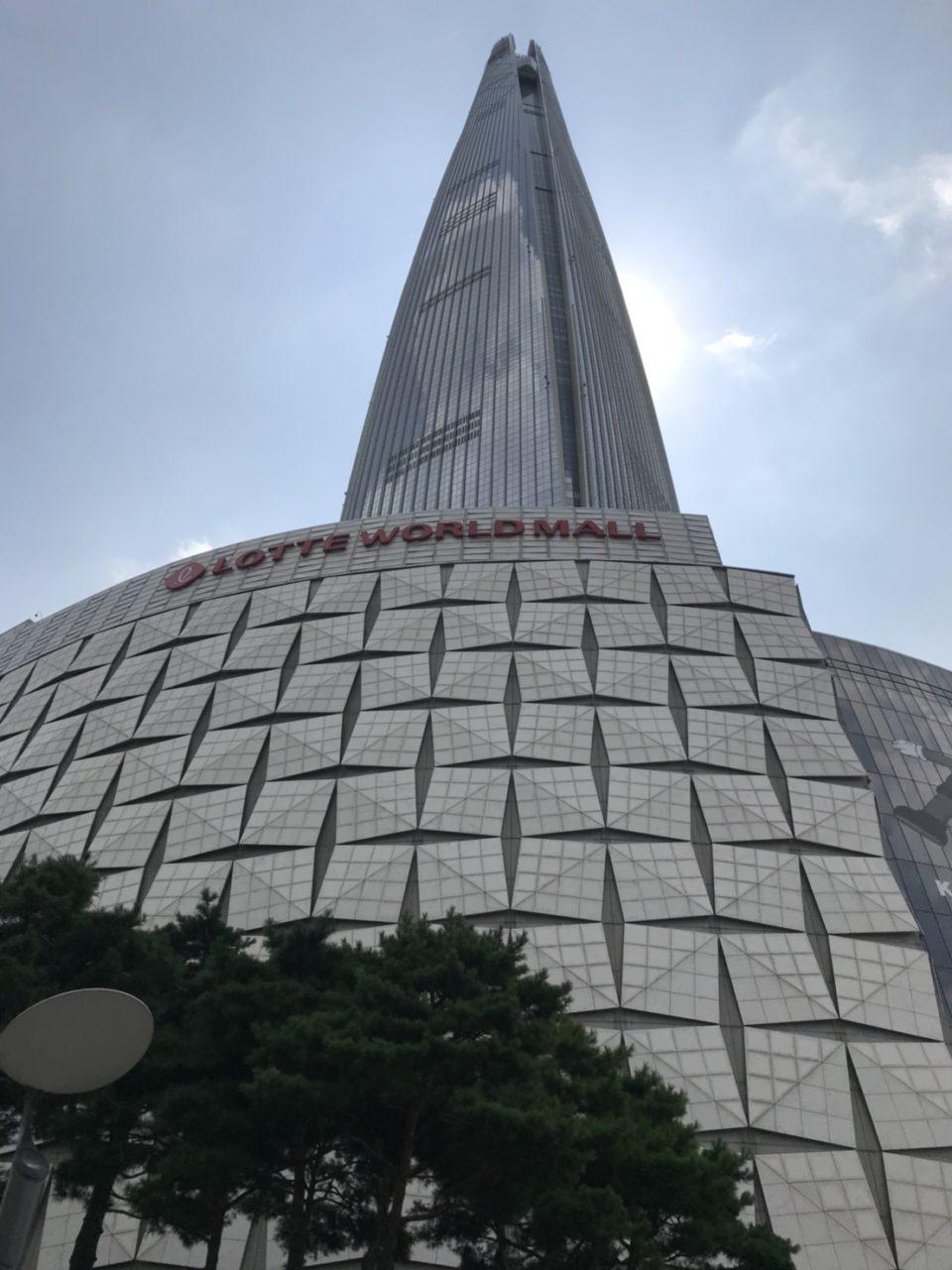 韓国旅行記 ロッテワールドタワー