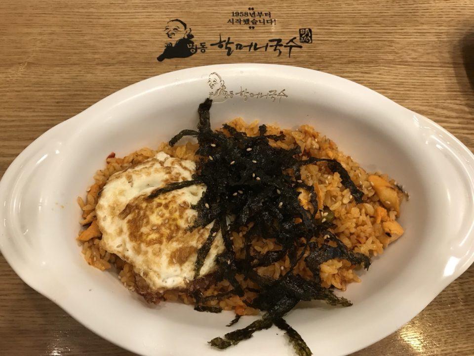 韓国旅行記 昼食