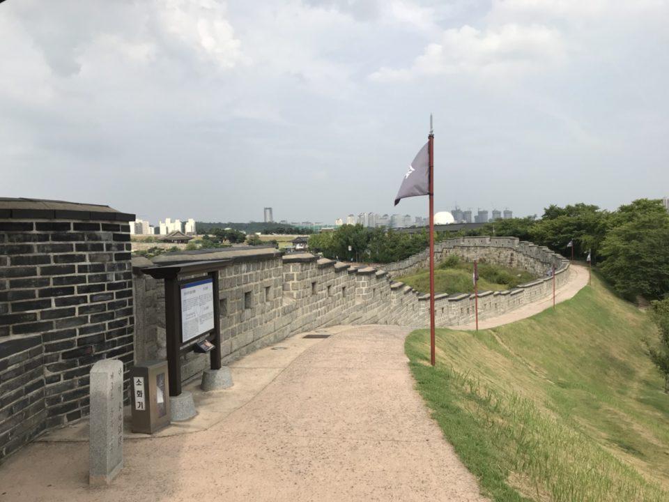 韓国旅行記 水原華城
