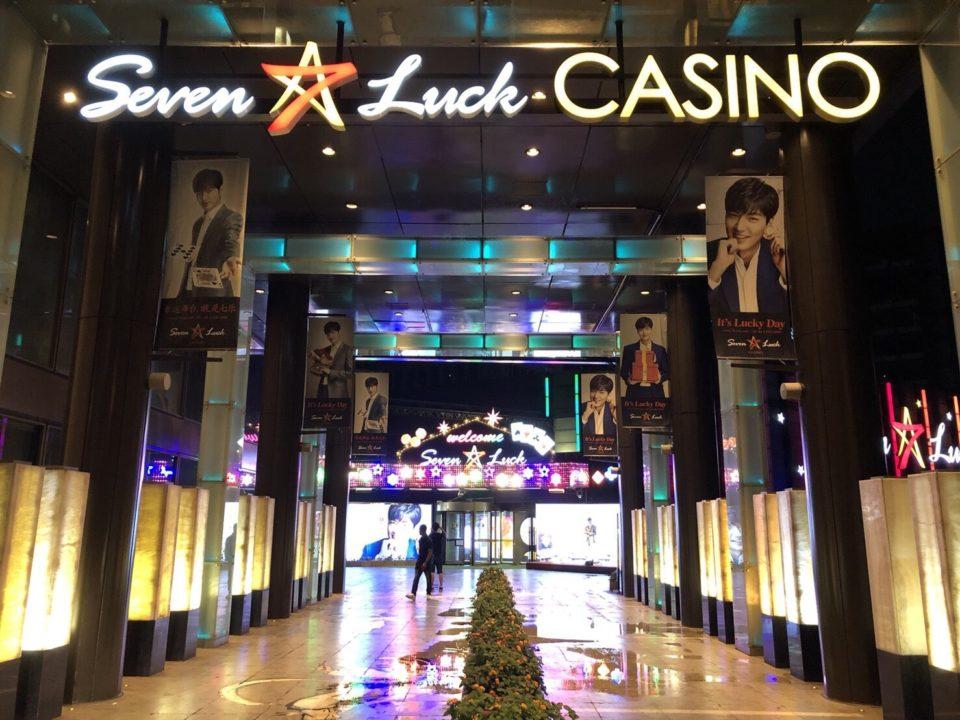 韓国旅行記 セブンラックカジノ