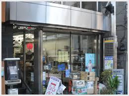 三軒茶屋の電気屋・家電量販店:タカダ電化