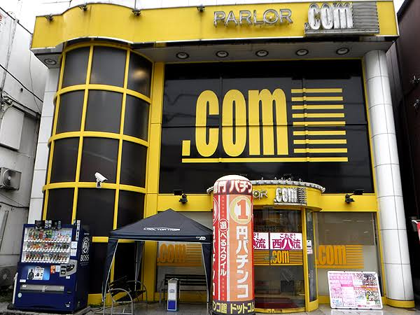 西八王子のパチンコ:パーラードットコム八王子店