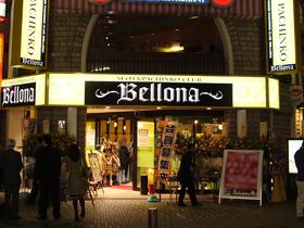 川崎のおすすめパチンコ店:CLUB BELLONA