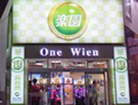 川崎のおすすめパチンコ店:楽園 One Wien 川崎店