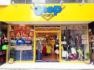 町田スポーツショップ:ステップスポーツ町田店