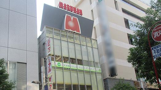新宿のおすすめパチンコ店:マルハン新宿店