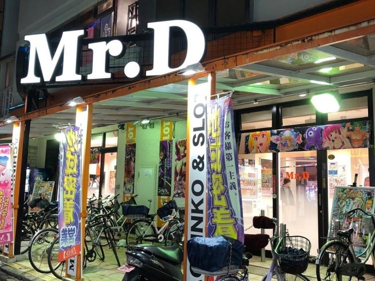 千歳烏山パチンコ:ミスター・ディ(Mr.D)