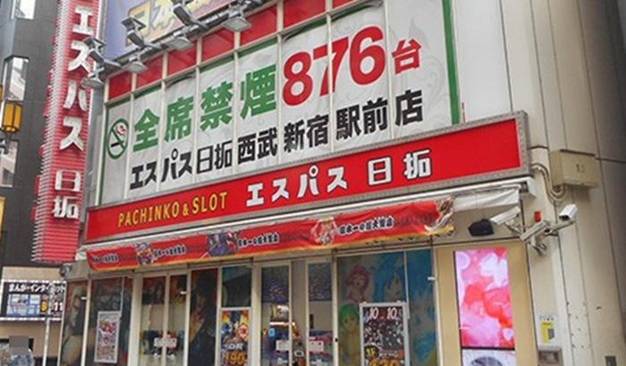 新宿のおすすめパチンコ店:エスパス日拓西武新宿駅前店