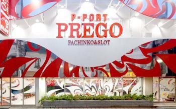 自由が丘のおすすめパチンコ店:P-PORT PREGO自由が丘