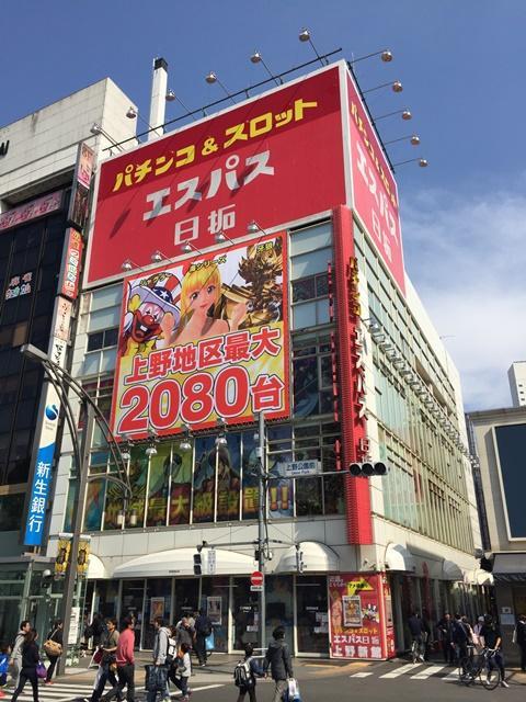 上野のおすすめパチンコ店:エスパス日拓上野本館