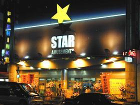 上野・御徒町おすすめパチンコ店:STAR