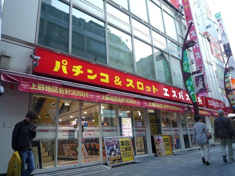 上野のおすすめパチンコ店:エスパス日拓 上野新館