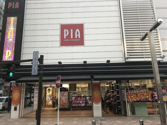 川崎のおすすめパチンコ店:PIA京急川崎