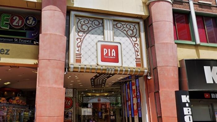池袋のおすすめパチンコ店:PIA池袋