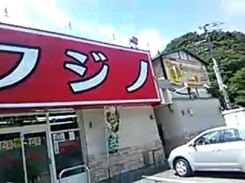 上野原パチンコ:パーラーフジノ