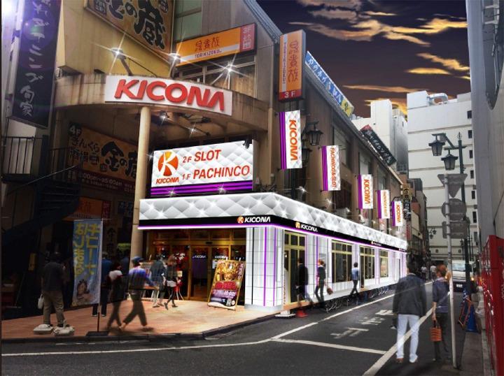 新宿のおすすめパチンコ店:キコーナ新宿三丁目店