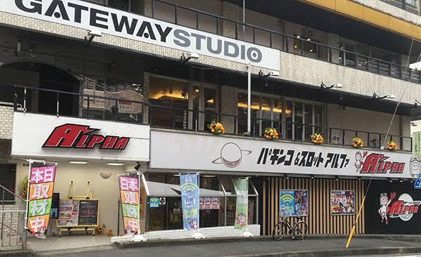 町田のおすすめパチンコ店:アルファ