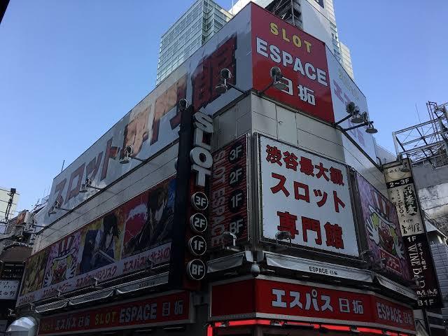 渋谷のおすすめパチンコ店:エスパス日拓渋谷スロット館