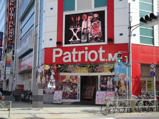 錦糸町のおすすめパチンコ店:パトリオットM錦糸町店