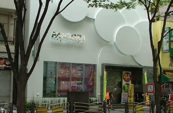 錦糸町のおすすめパチンコ店:パンドラ 錦糸町北口店