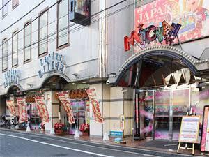錦糸町のおすすめパチンコ店:みとや錦糸町北口店