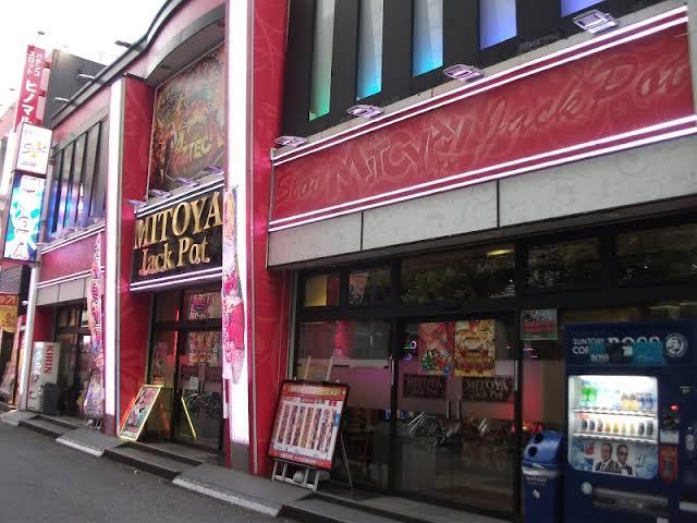 錦糸町のおすすめパチンコ店:みとやジャックポット 錦糸町店