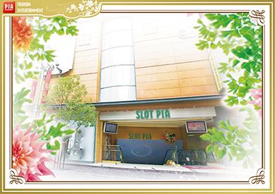川崎のおすすめパチンコ店:SLOT PIA ラチッタデッラ