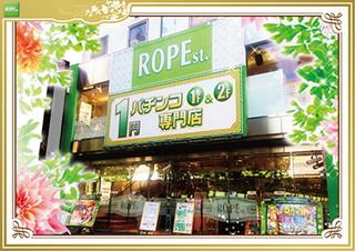 川崎のおすすめパチンコ店:ロペステーション2