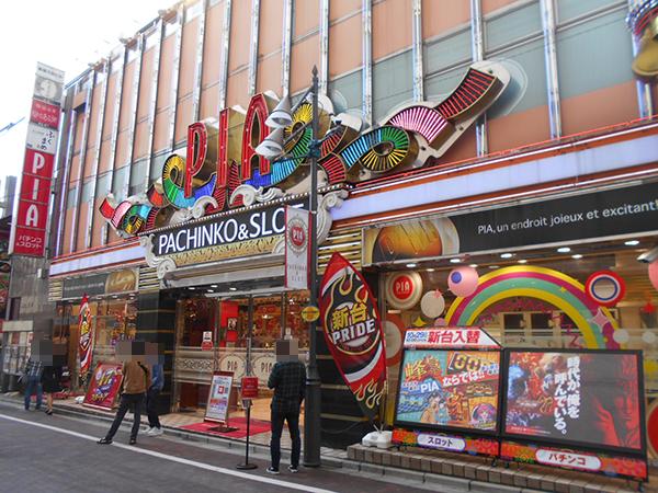 上野のおすすめパチンコ店:PIA上野