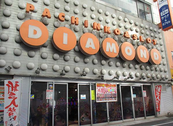 上野のおすすめパチンコ店:上野ダイヤモンド