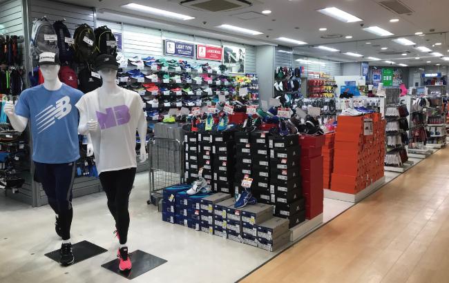 町田スポーツショップ:ビーアンドディー 町田店