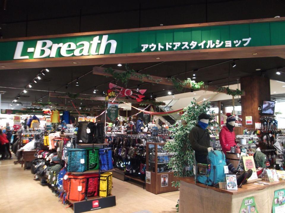錦糸町駅(北口) 徒歩10分