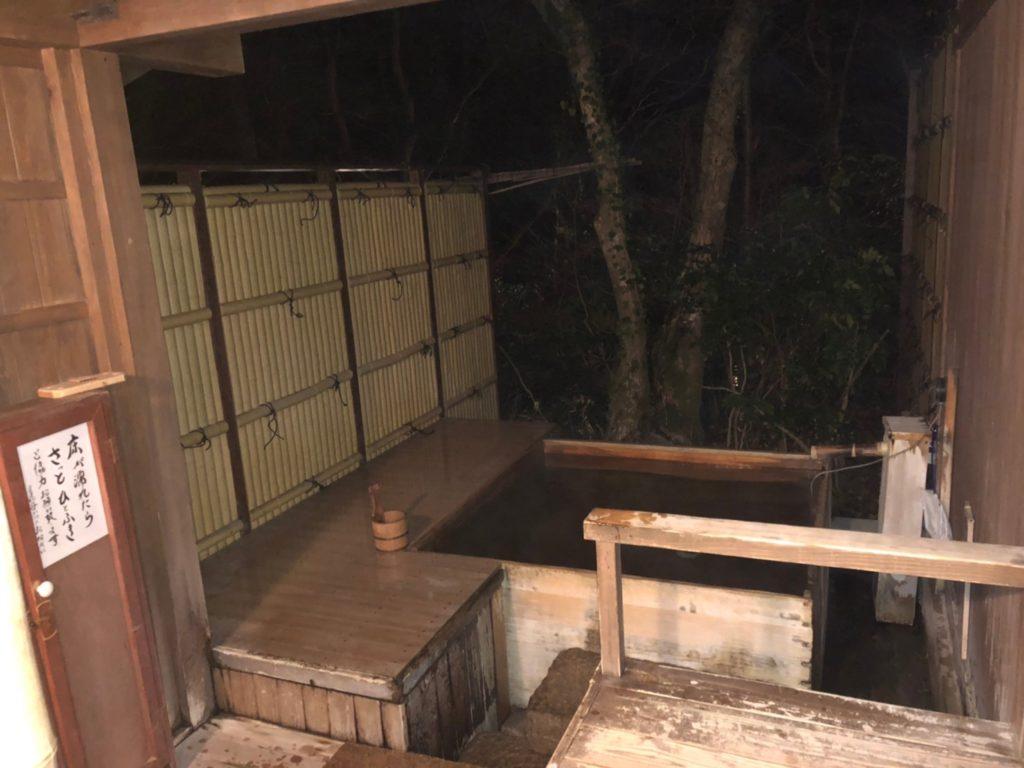 水の音 貸切温泉