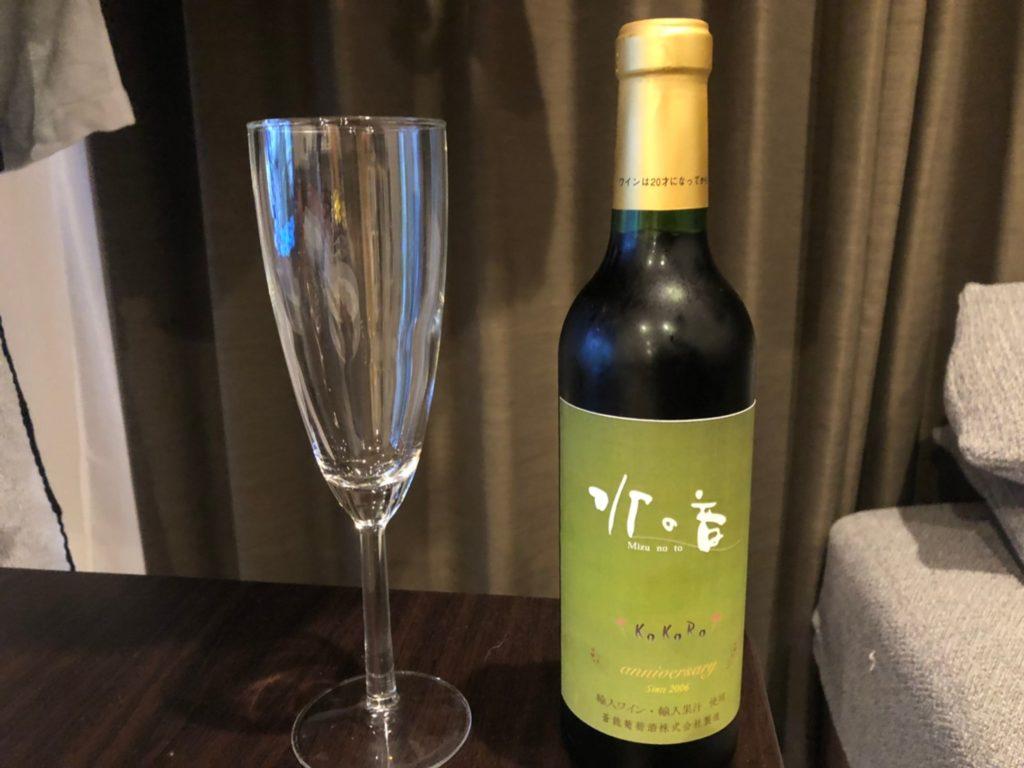 水の音 ワイン