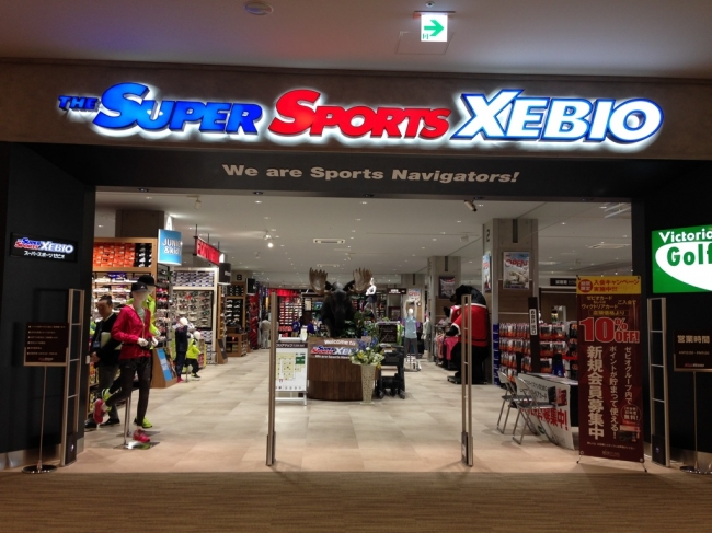 立川スポーツショップ:スーパースポーツゼビオ ららぽーと立川立飛店