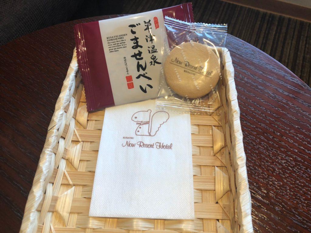草津ナウリゾートホテル 部屋
