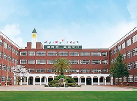 バスケットボールの強い高校②福岡第一高等学校(福岡)