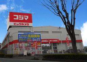 所沢の電気屋・家電量販店:コジマ×ビックカメラ所沢店