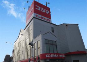 所沢の電気屋・家電量販店:コジマ×ビックカメラ 所沢西店