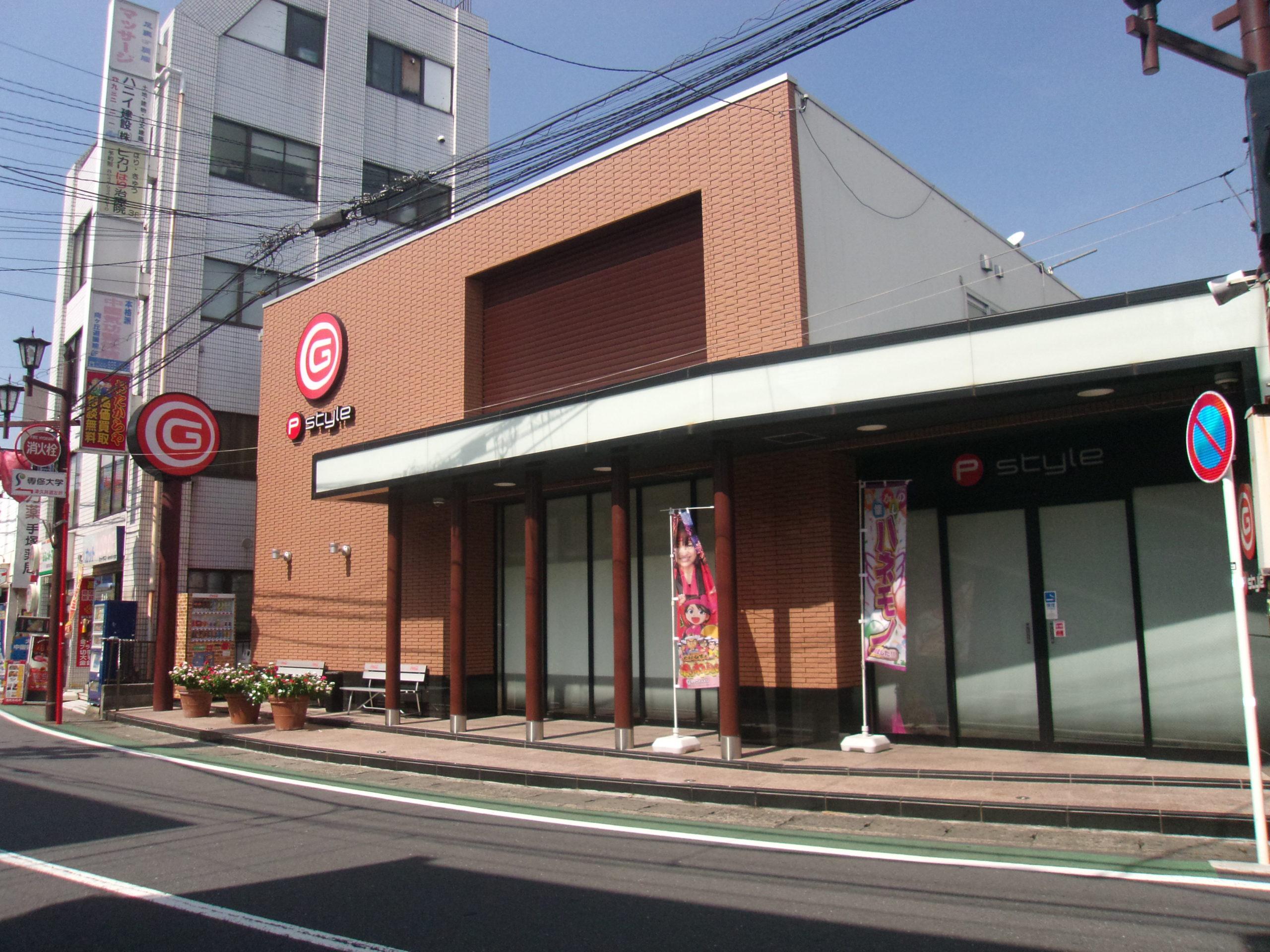 登戸・向ケ丘遊園のおすすめパチンコ店:GINZA P-style