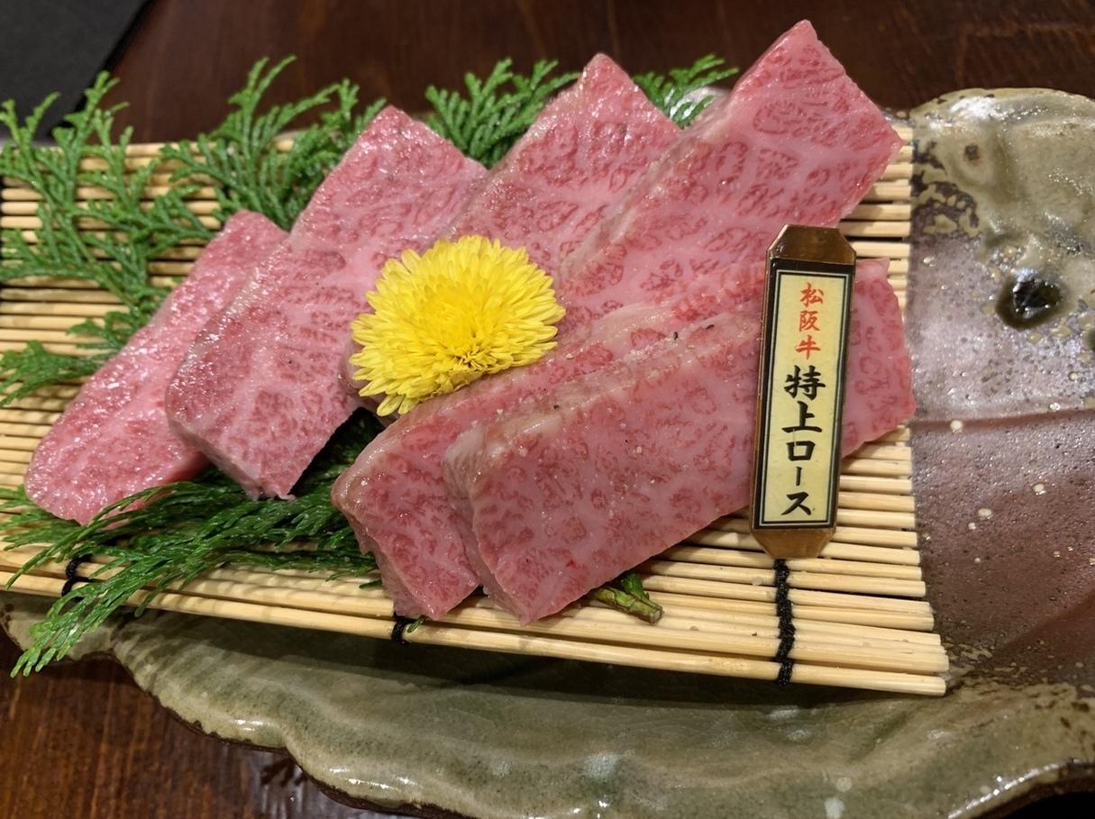 名古屋高級焼肉:三代目 脇彦商店 名古屋 別邸